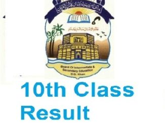 ilmwap Com - Result Past Papers Date Sheet Education News