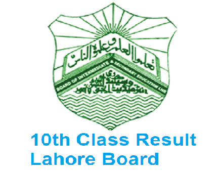 BISE Lahore Board 10th Class Result (2019)